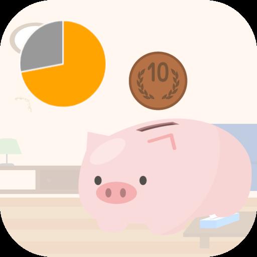 『貯金進捗管理アプリ』
