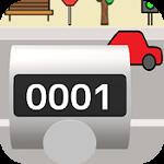 職場体験型ゲーム「交通量調査」